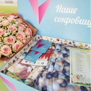 Коробка для новорожденных Собянин