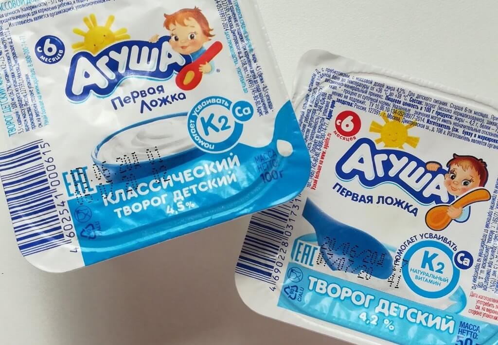 Бренд «Агуша»: сколько лет симпатичному малышу на упаковке?